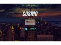 [먹튀사이트검거] 코스모 COSMO 먹튀 cosmo100.com 토토먹튀