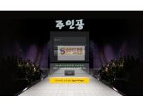 [먹튀사이트검거] 주인공 먹튀 zuin-a.com 토토먹튀