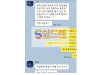[먹튀사이트검거] 카피툰 먹튀 hs-wawa.com 토토먹튀