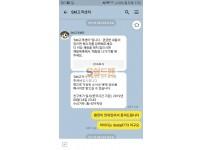 [먹튀사이트검거] SM토토 SMTOTO 먹튀 rg587.com 토토먹튀