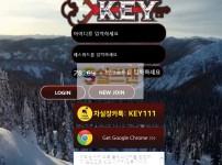 [먹튀사이트검거] 구 스포츠샵 현 key 먹튀 http://ss-999.com 토토먹튀