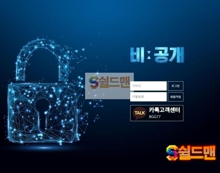 [먹튀사이트] 비공개 먹튀 비공개 먹튀확정 xn--h49a2pm92bg8cjsk.com 토토먹튀