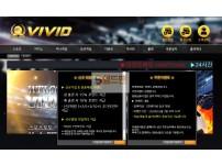 【먹튀사이트】 비비드 먹튀검증 VIVID 먹튀확정 vd282.com 토토먹튀