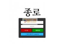 【먹튀사이트】 종로 먹튀검증 종로 먹튀확정 jro-888.com 토토먹튀