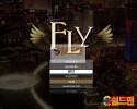 [쉴드맨] 공식 안전놀이터 인증업체 - 플라이