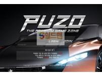 【먹튀사이트】  푸조 먹튀검증 PUZO 먹튀확정 puzo98.com 토토먹튀