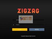 【먹튀사이트】 지그재그 먹튀검증 ZIGZAG 먹튀확정 zig-337.com 토토먹튀