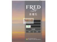 【먹튀사이트】 프레드 먹튀검증 FRED 먹튀확정 fr-66.com 토토먹튀