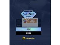 【먹튀사이트】 영앤리치 먹튀검증 Y&RICH 먹튀확정 yug-ko.com 토토먹튀