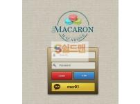 【먹튀사이트】  마카롱 먹튀검증 MACARON 먹튀확정 ma-3370.com 토토먹튀