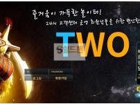 【먹튀사이트】 투 먹튀검증 TWO 먹튀확정 two-77.com 토토먹튀