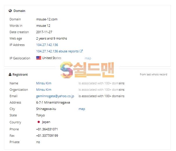 【먹튀사이트】 마우스 먹튀검증 MOUSE 먹튀확정 mouse-12.com 토토먹튀
