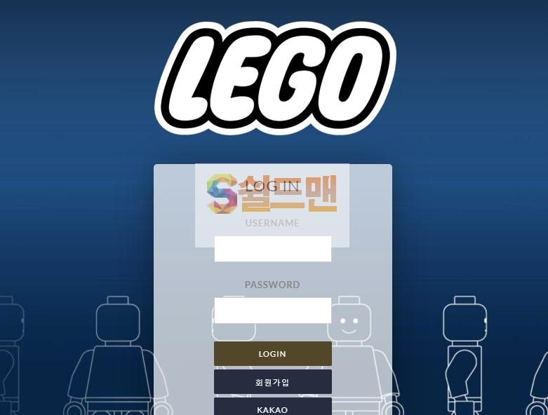 【먹튀사이트】 레고 먹튀검증 LEGO 먹튀확정 lg-ko.com 토토먹튀