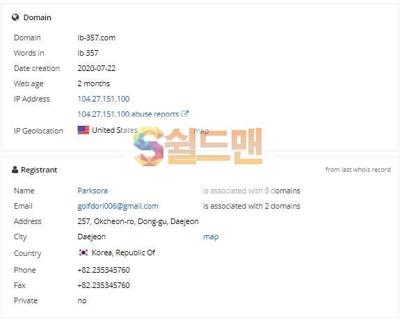 【먹튀사이트】 롱비치 먹튀검증 LONGBICH 먹튀확정 lb-357.com 토토먹튀