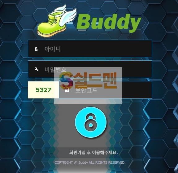 【먹튀사이트】 버디 먹튀검증 BUDDY 먹튀확정 88-te.com 토토먹튀