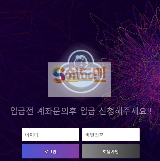 【먹튀사이트】 오뚜기 먹튀검증 오뚜기 먹튀확정 gi-777.com 토토먹튀