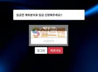 【먹튀사이트】 팡팡 먹튀검증 PANGPANG 먹튀확정 pang-797979.com 토토먹튀