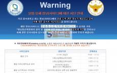 【먹튀사이트】 바트벳 먹튀검증 BARTBET 먹튀확정 btb-14.com 토토먹튀