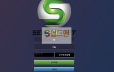 【먹튀사이트】 서치벳 먹튀검증 SEARCHBET 먹튀확정 ssbb-777.com 토토먹튀