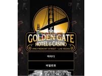 【먹튀사이트】 골든게이트 먹튀검증 GOLDENGATE 먹튀확정 gd-gat.com 토토먹튀