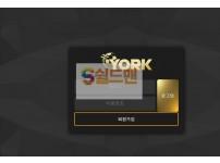 【먹튀사이트】 요크 먹튀검증 YORK 먹튀확정 finesse1.com 토토먹튀