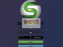 【먹튀사이트】 써치벳 먹튀검증 SEARCHBET 먹튀확정 ssbb-777.com 토토먹튀