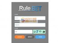 【먹튀사이트】 룰벳 먹튀검증 RULEBET 먹튀확정 rub-a1.com 토토먹튀