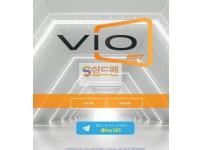 【먹튀사이트】 비오벳 먹튀검증 VIOBET 먹튀확정 vio-24.com 토토먹튀
