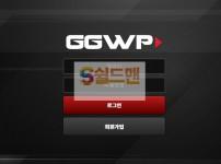 【먹튀사이트】 ggwp 먹튀검증 ggwp 먹튀확정 bet-ggwp.com 토토먹튀