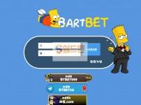 【먹튀사이트】 바트벳 먹튀검증 BARTBET 먹튀확정 btb-13.com 토토먹튀