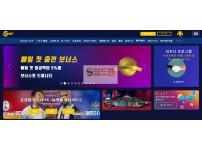 【먹튀검증】 브이오벳 검증 VOBET 먹튀검증 bigvobet.com 먹튀사이트 검증중