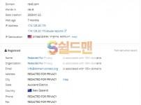【먹튀사이트】 코어카지노 먹튀검증 CORECASINO 먹튀확정 rdx6.com 토토먹튀