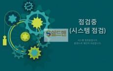 【먹튀사이트】 베네노 먹튀검증 베네노 먹튀확정 2gd3f.com 토토먹튀
