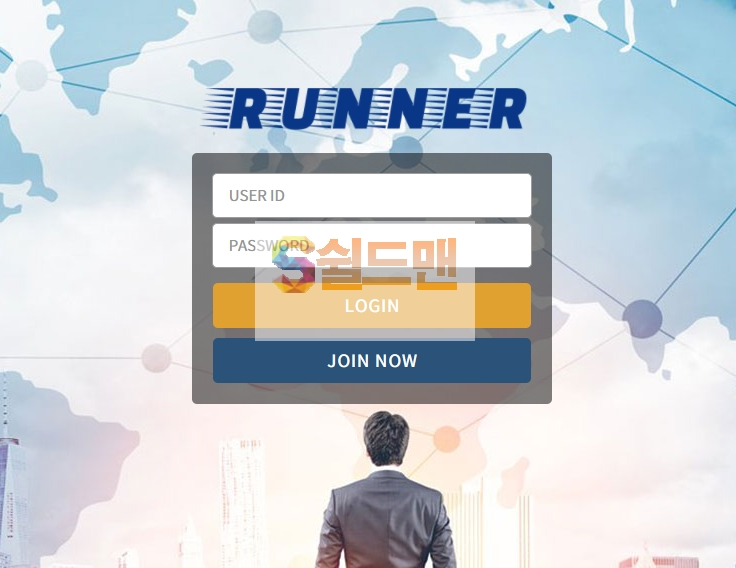 【먹튀사이트】 런너 먹튀검증 RUNNER 먹튀확정 run-ner.com 토토먹튀