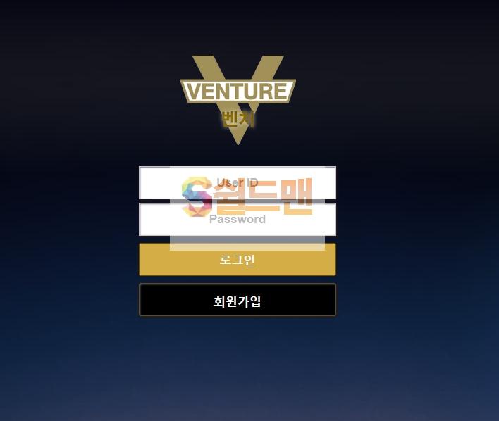 【먹튀사이트】 벤쳐 먹튀검증 VENTURE 먹튀확정 vt-273.com 토토먹튀
