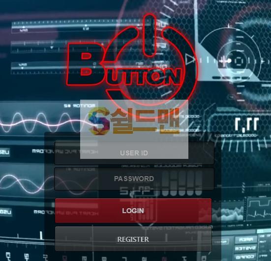 【먹튀사이트】 버튼 먹튀검증 BUTTON 먹튀확정 btt-5517.com 토토먹튀