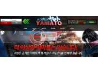 【먹튀사이트】 코리아야마토 먹튀검증 야마토 먹튀확정 vfc77.com 토토먹튀