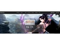【먹튀사이트】 부카 먹튀검증 BUCA 먹튀확정 buca63.com 토토먹튀
