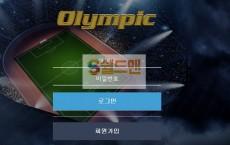 【먹튀사이트】 올림픽 먹튀검증 OLYMPIC 먹튀확정 kdw524.com 토토먹튀