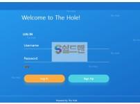 【먹튀사이트】 더홀 먹튀검증 THEHOLE 먹튀확정 th-100.com 토토먹튀