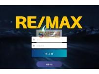 【먹튀사이트】 리맥스 먹튀검증 REMAX 먹튀확정 rem789.com 토토먹튀