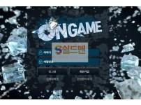 【먹튀사이트】 온게임 먹튀검증 ONGAME 먹튀확정 og-369.com 토토먹튀