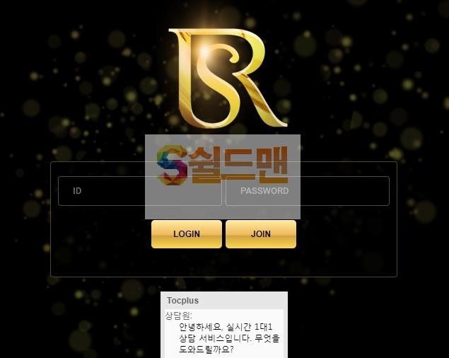【먹튀사이트】 리셀 먹튀검증 RESELL 먹튀확정 rs-0303.com 토토먹튀