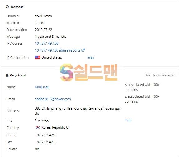 【먹튀사이트】 스캇 먹튀검증 SCOTT 먹튀확정 st-010.com 토토먹튀