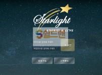 【먹튀사이트】 별빛 먹튀검증 별빛 먹튀확정 vim-4.com 토토먹튀