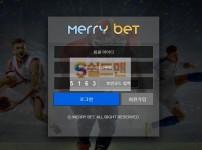 【먹튀사이트】 메리벳 먹튀검증 MERRYBET 먹튀확정 meri-33.com 토토먹튀
