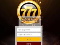 【먹튀검증】 칠칠칠 검증 777 먹튀검증 jg-vv.com 먹튀사이트 검증중