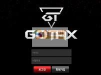 【먹튀검증】 고텍스 검증 GOTAX 먹튀검증 gtx-2020.com 먹튀사이트 검증중