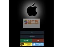 【먹튀사이트】 애플 먹튀검증 APPLE 먹튀확정 apple-hh.com 토토먹튀