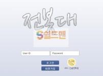 【먹튀사이트】 전봇대 먹튀검증 전봇대 먹튀확정 ab-kbl.com 토토먹튀